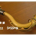 木倉屋ジャズセッション20190525